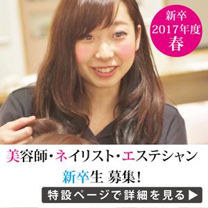 kakizawa300_3