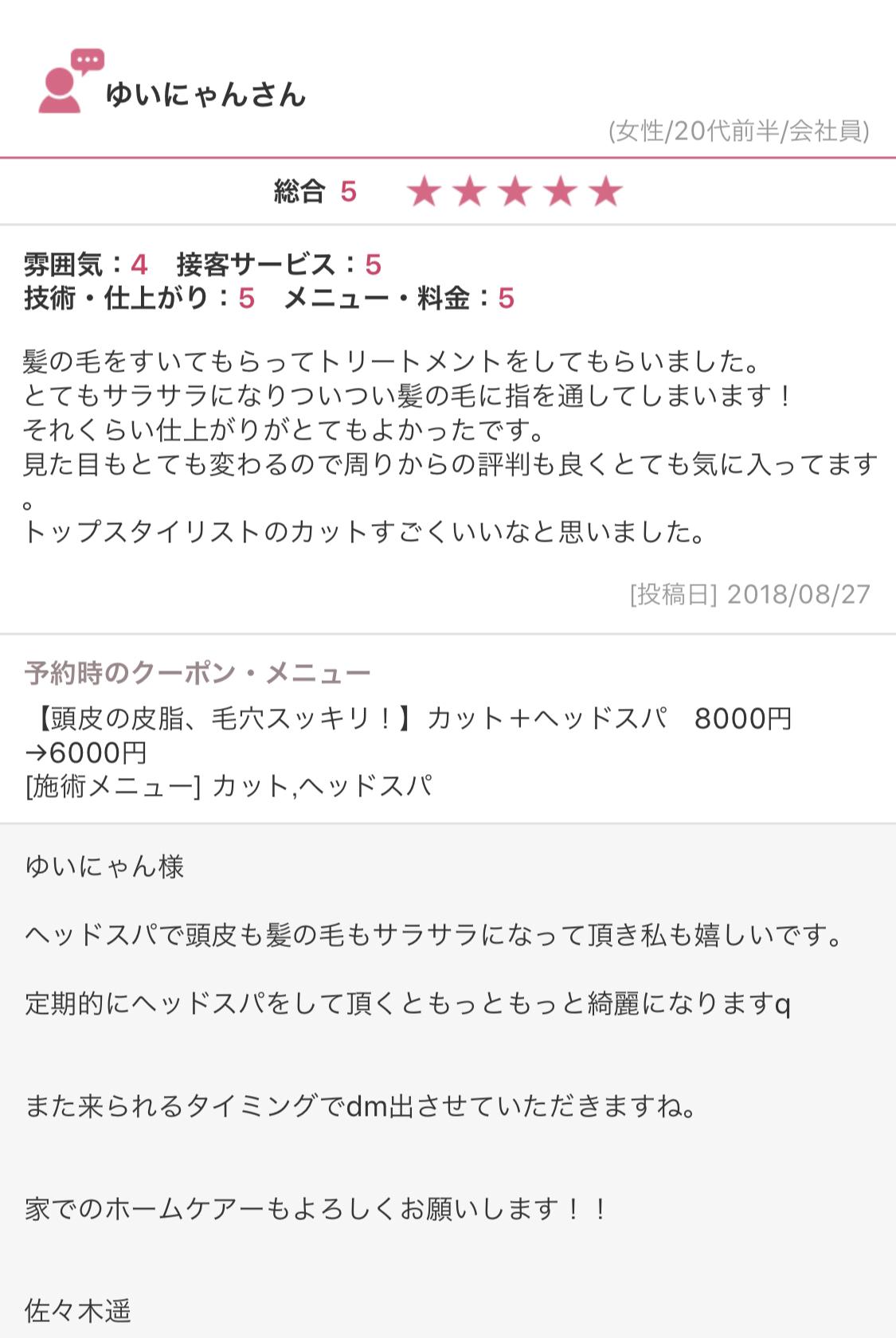 721FEEAA-FDD7-4B74-97F6-544DA156962A