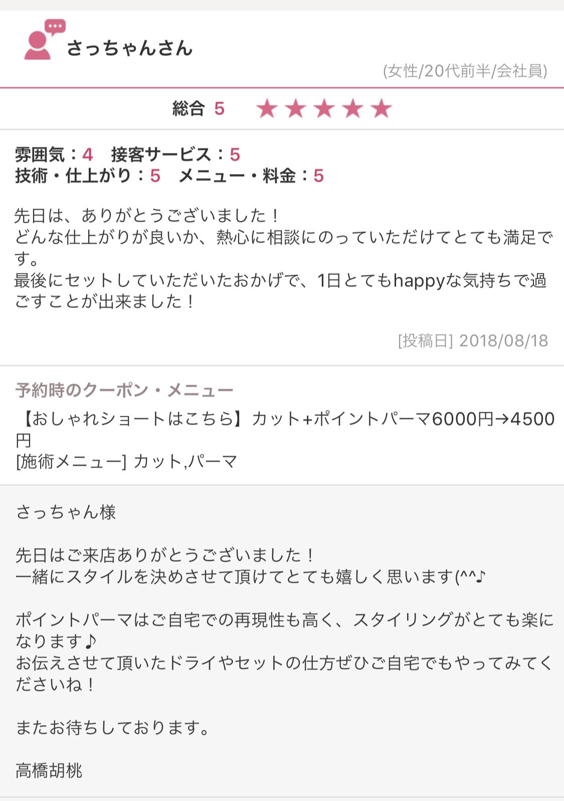 FB125BD7-7973-4098-B6D3-8D632A7B1C9B